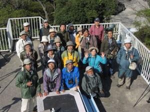 Mt.Takeyama_131014